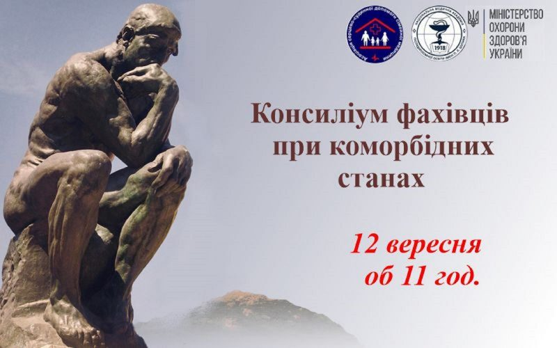 2020-09-12